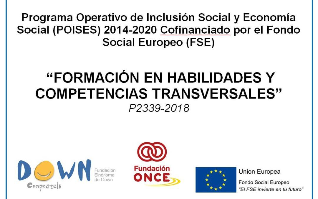 Fundación ONCE y FSE financian el programa de formación en habilidades y competencias transversales de Down Compostela